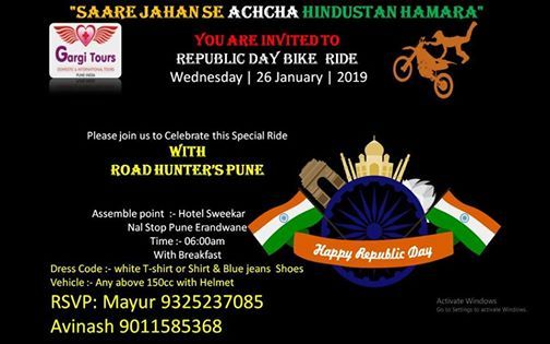 Republic Day Bike Ride
