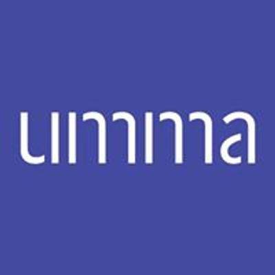 UMMA: University of Michigan Museum of Art