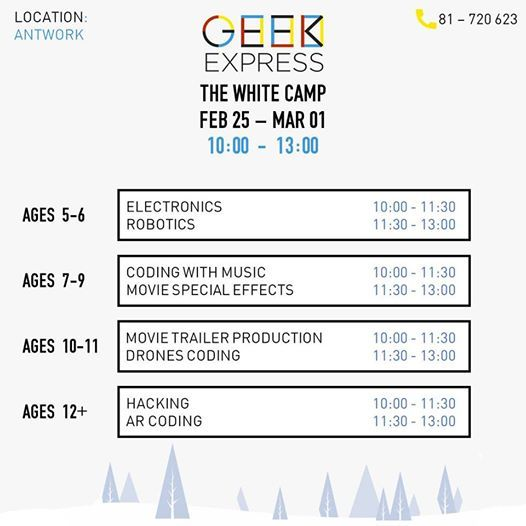 Geek Express White Camp