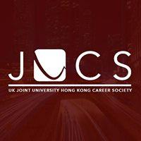 JUCS Finance Trek 2018