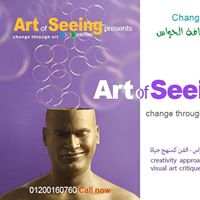 Art of Seeing Course