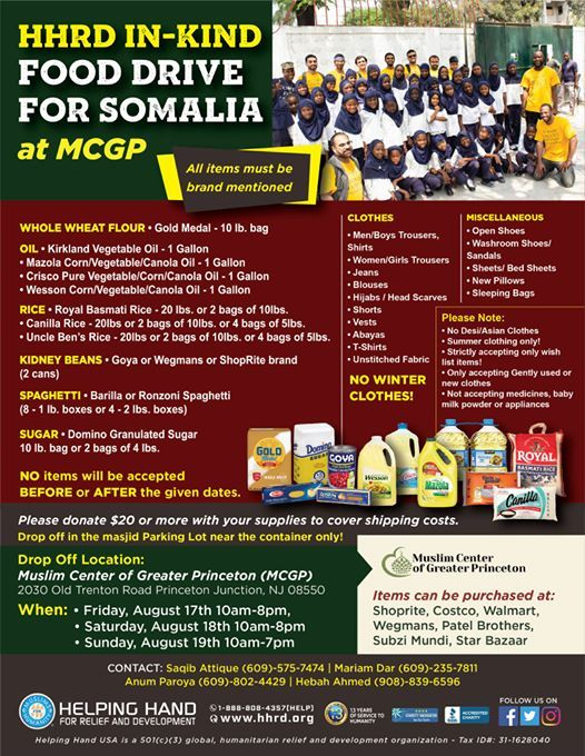 New Jersey In Kind Food Drive for Somalia