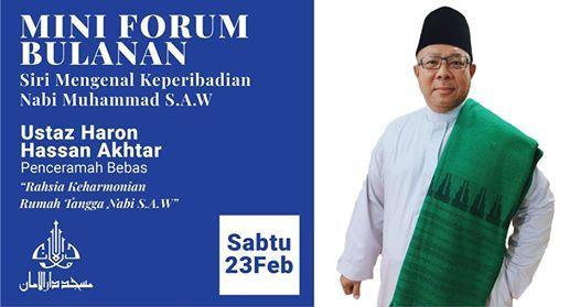 Mini Forum Bulanan MDA (Malay) - Ustaz Haron Hassan Akhtar