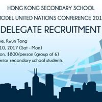 Hong Kong Secondary School Model United Nations Conference 2017