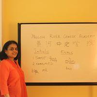Yellow River Chinese Academy - YRCA