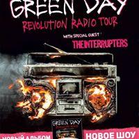 Green Day 19.01.17