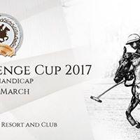Dubai Challenge Cup 2017