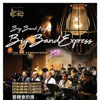 Big Band Night - Oldies but Goodies