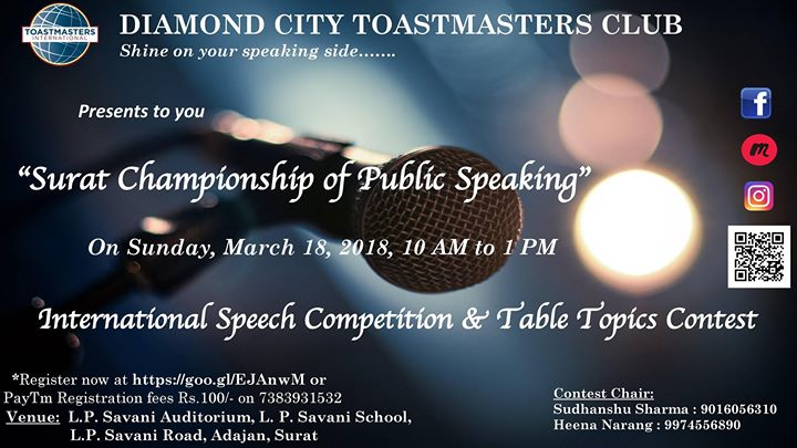 Surat Championship of Public Speaking
