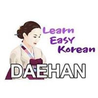 Daehan Education Centre Pte Ltd