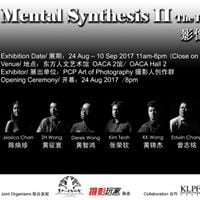 2 Mental Synthesis II The Photo Exhibition