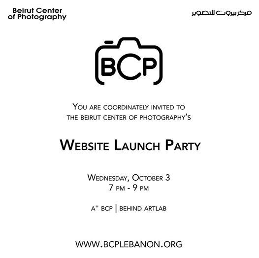 Beirut Center of Photography | Website Launch Party