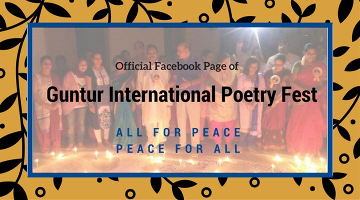 Image result for Images for 11th Guntur International Poetry Festival