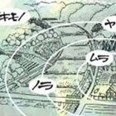 よこはま里山研究所(NORA)
