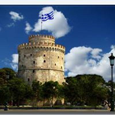 Θεσσαλονίκη Thessaloniki Greece