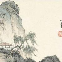 The Way of Tao Shibashi Tai-Chi Qi-gong Reiki Accupresure