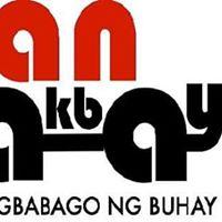 Lakbay with Sanlakbay