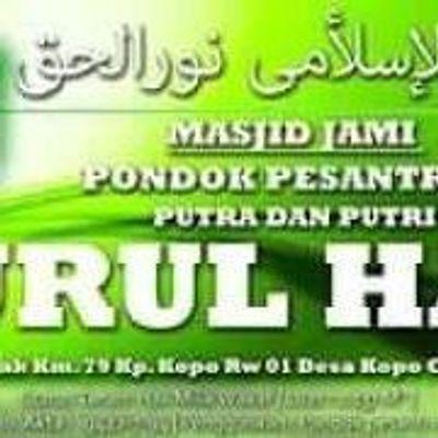 Pondok Pesantren Nurul-Haq