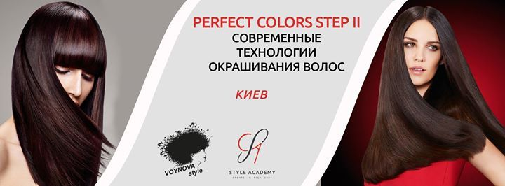 Perfect Color STEP II