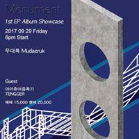 Ureluna Monument EP Album Showcase(w tengger)