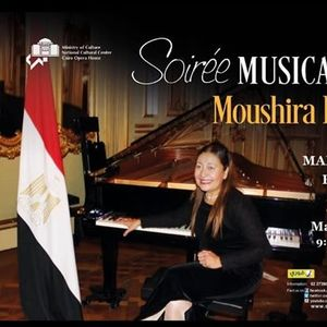 Soire Musicale Moushira Issa