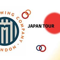 Mondo Brewing Japan Tour