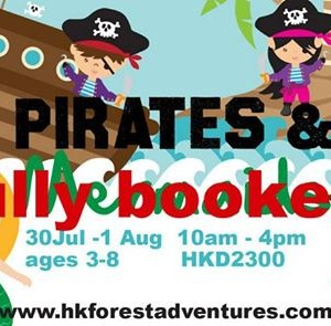 Summer Forest Camp - Pirates and Mermaids