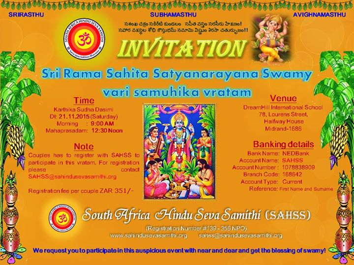 Satyanarayana Vratam Invitation - Best Custom Invitation Template | PS Carrillo