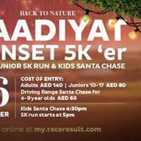 Saadiyat Sunset 5k-er with Santa