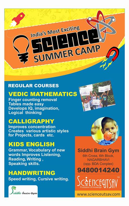 Science Electronics Camp