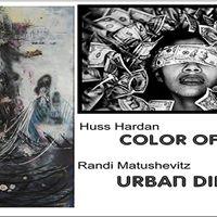 Randi Matushevitz and Huss Hardan at huz Galleries