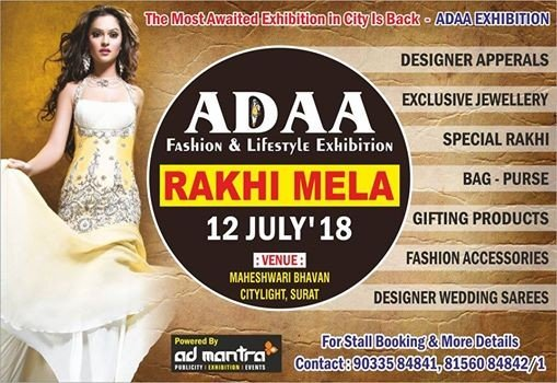 ADAA Exhibitions RAKHI MELA