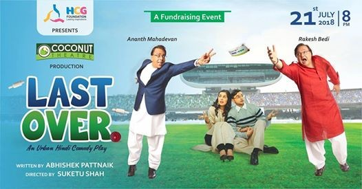 Last Over - An Urban Hindi Comedy Play