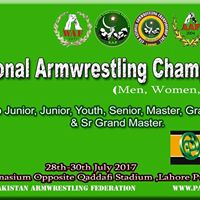 NBP 4TH National Armwrestling Championship 2017
