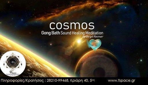 Cosmos Gong Bath on the Full Moon 192 2130.