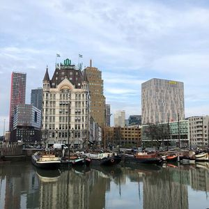 Foute Kersttrui Rotterdam.161 Rotterdam Seminars Workshops Motivational Business