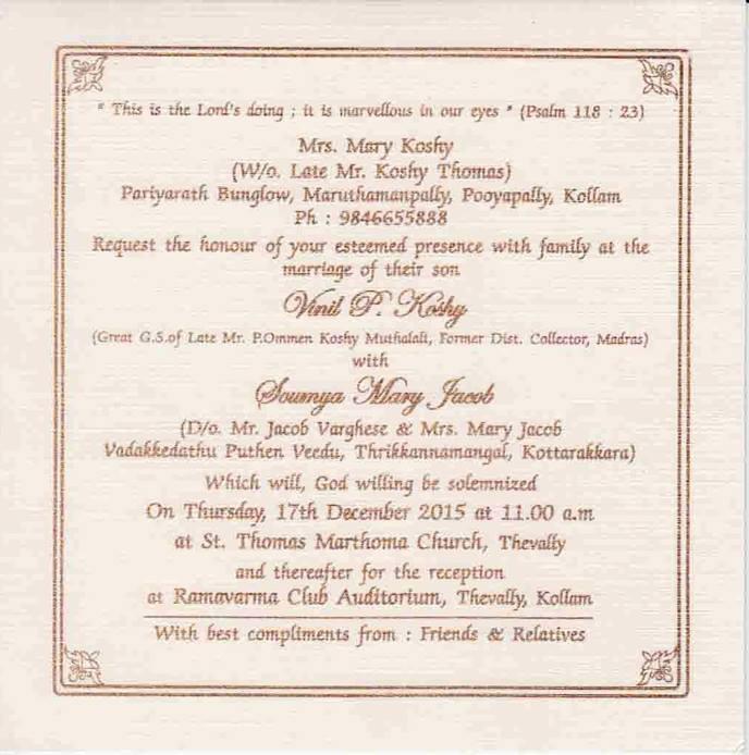 Wedding Invitation At St Thomas Marthoma Church Thevally