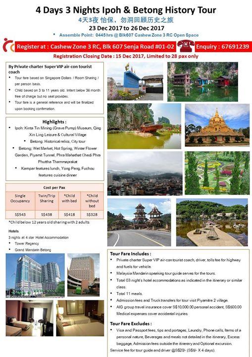 4D3N to Ipoh & Betong