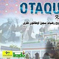 Otaque (Kachari) Cultural Evenings