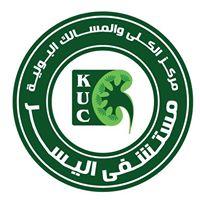 Kidney & Urology Center - Alexandria