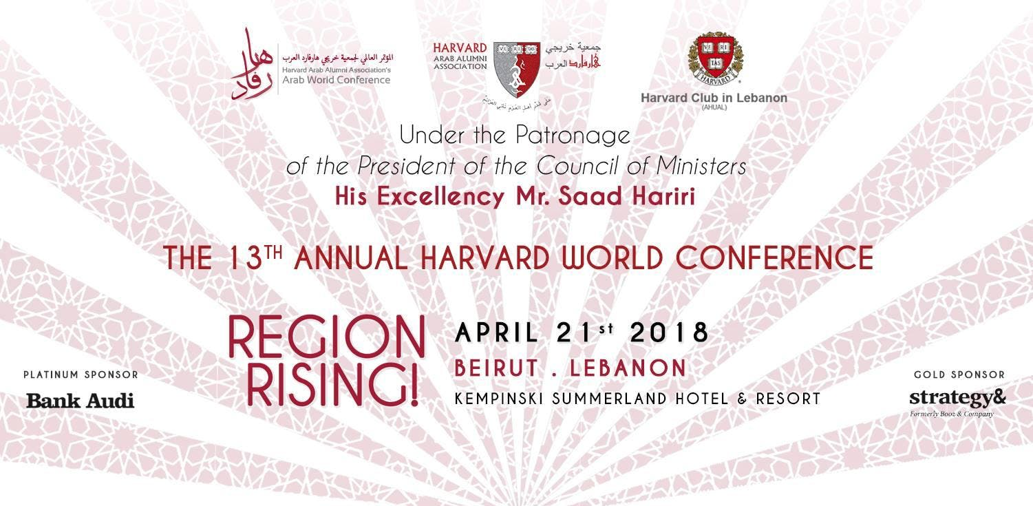 HAAA Arab World Conference (HAWC) 2018 - &quotRegion Rising&quot (updated)