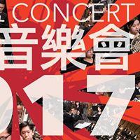 Annual Concert 2017 - Festival Variations