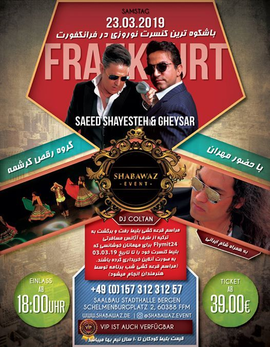 23.03.2019 Big Persian Concert in Frankfurt