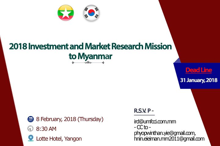 2018 Investment and Market Research Mission to Myanmar
