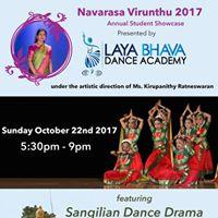 Navarasa Virunthu 2017