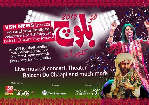 Baloch Culture Day (2nd March)
