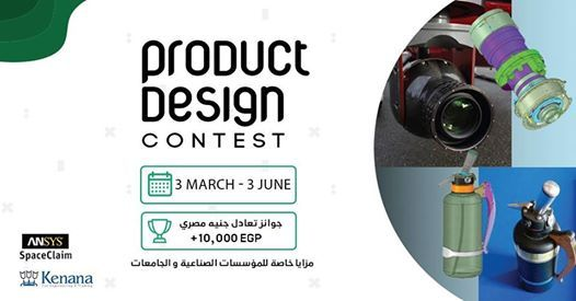 Product Design For Manufacturing Contest