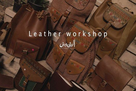 Leather products workshop