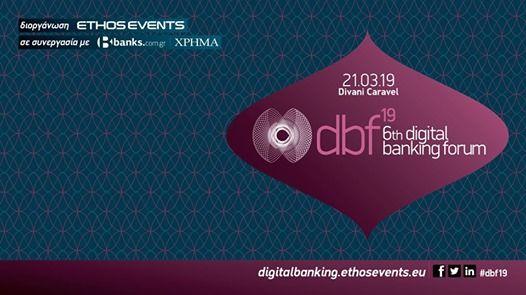 6th Digital Banking Forum