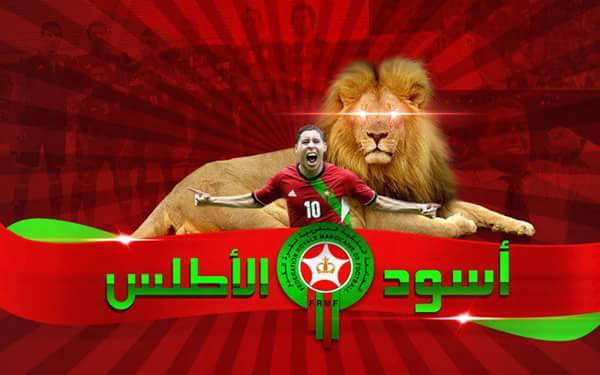 Tous Le Monde Avec Le Lions De Atlas Vs #Sawtomy at أخبار ...